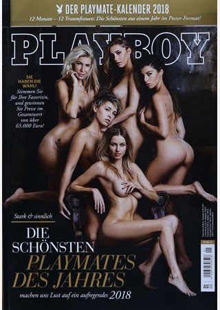 PLAYBOY(DEUTSCH)