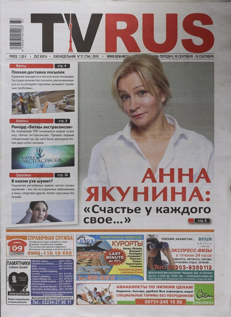 Tv Programm Rus