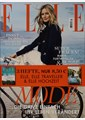 ELLE BUNDLE