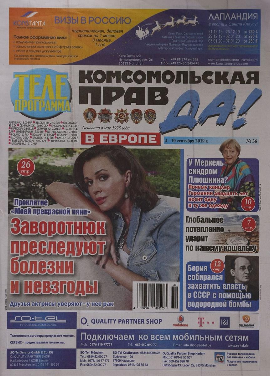 Komsomolskaja Prawda Ru