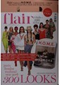 FLAIR FASHION & HOME