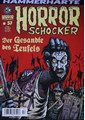 HORROR SCHOCKER
